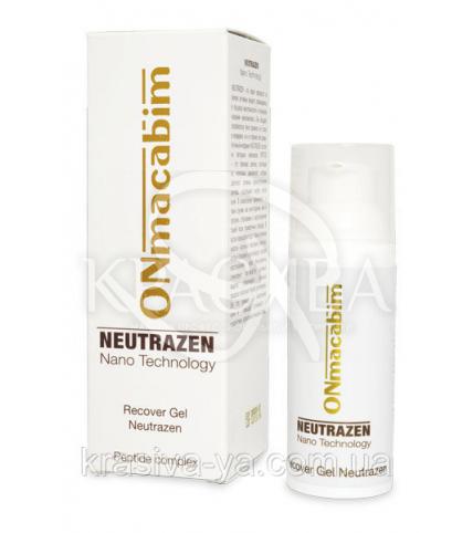 Восстанавливающий гель с выраженным лифтинг эффектом - Recover Gel Neutrazen, 50мл - 1