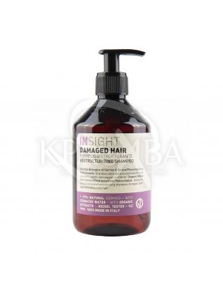 Інсайт Шампунь для відновлення пошкодженого волосся : Insight