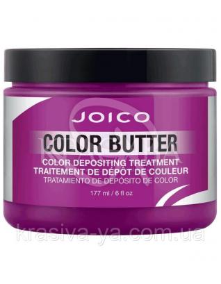 Цветное масло Color Intensity Care Butter Розовый, 177 мл : Оттеночная маска для волос