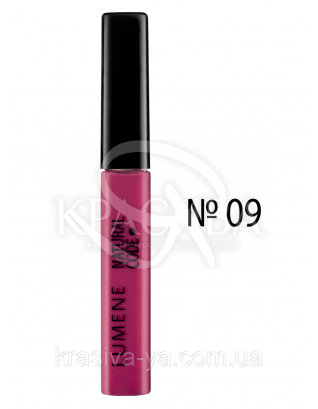 LU NC Smile Booster Lip Gloss - Блеск увлажняющий (09-фуксия), 6 мл : Lumene
