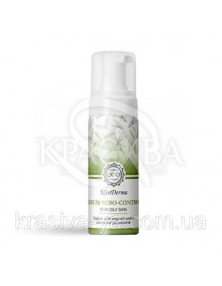Серум для жирної шкіри схильної до висипань Sebo-Control Serum for oily skin, 60 мл : KleoDerma