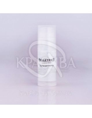Jokoba Soft Peeling Мягкий пилинг с жожоба, 50 мл : Belletrice Cosmetics