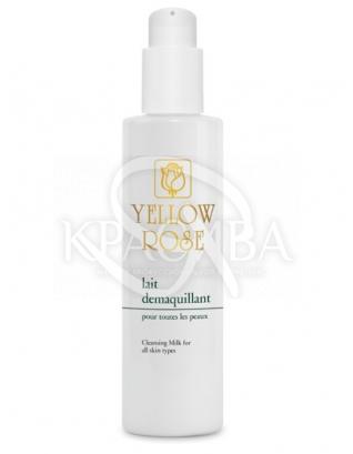 Молочко для зняття макіяжу : Yellow Rose