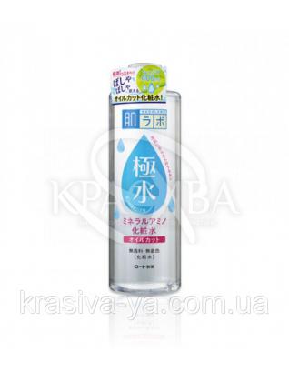 Лосьйон для обличчя з амінокислотами - Hada Labo Kiwamizu Mineral Amino Lotion, 400 мл :
