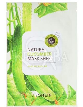 "The Saem Natural Sheet - Тканинна маска з натуральним екстрактом ""Огірок"", 20 мл : The Saem"