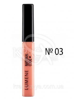 LU NC Smile Booster Lip Gloss - Блеск увлажняющий (03-кораллово-персиковый), 6 мл : Lumene