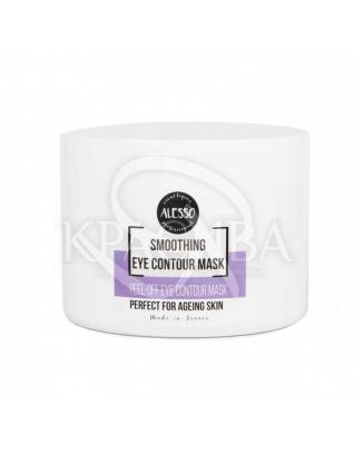 Альгинатная маска для контура глаз против темных кругов под глазами и отечности : Alesso