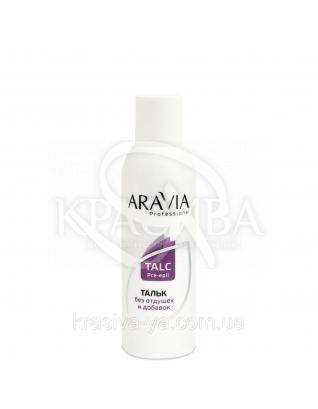 Aravia Тальк без отдушек и химических добавок, 2*100 г