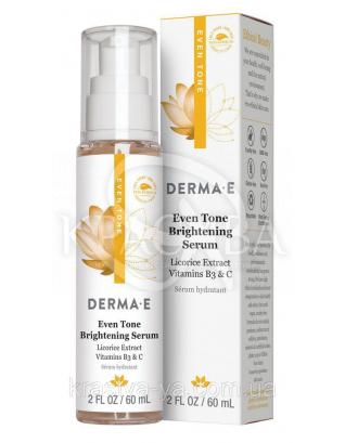 Освітлююча сироватка Evenly Radiant і вітаміном С - Evenly Radiant Brightening Serum With Vitamin C, 60 мл :