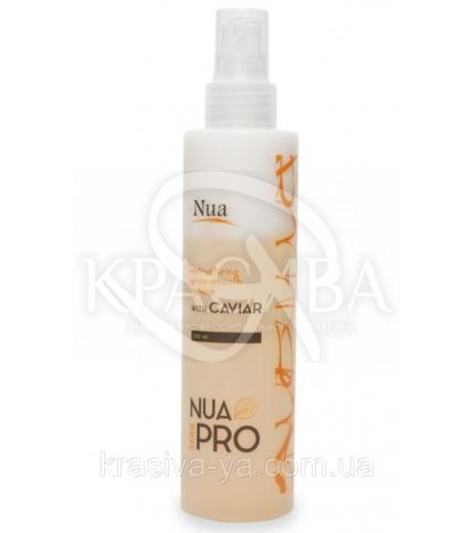 NUA Pro Восстанавливающий спрей - разглаживание двухфазный с черной икрой, 200 мл - 1
