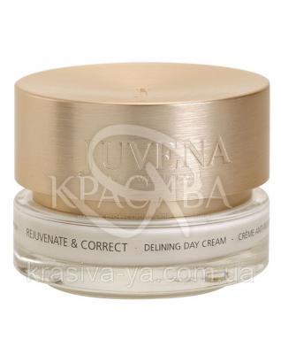Delining Day Cream Normal to Dry Tester - Розгладжуючий денний крем для нормальної та сухої шкіри, 50 мл :