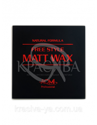 Матирующий воск для волос Free Style Matt Wax, 100 мл : Aomi