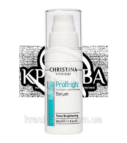 ProBright Serum Total Hydration Увлажняющая сыворотка, 30 мл - 1