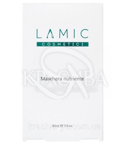 """Питательная маска """"Lamic Maschera Nutriente"""" набор из 3-х масок, 30 мл - 1"""