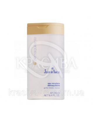 Gentle Micellar Cleanser - Очищающая мицелярная вода, 50 мл : Мицеллярная вода