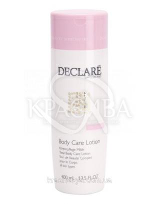 Защитный лосьон для тела - Total Body Care Lotion, 400 мл