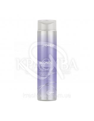 Шампунь фіолетовий для збереження яскравості блонда, 300 мл