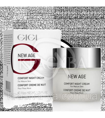 Нічний живильний крем - Comfort Night Cream, 50мл - 1