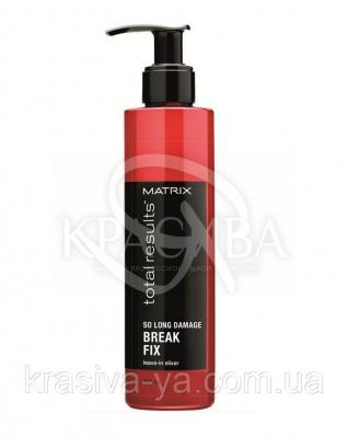 Тотал Резалтс Соу Лонг Дэмедж Брейк Фикс - уход-эликсир для длинного поврежденного волоса, 200 мл : Средства для восставновления волос