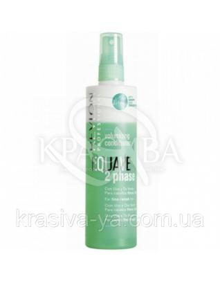 Кондиціонер 2-фазний для тонкого волосся (эквейв), 200 мл : Revlon Professional