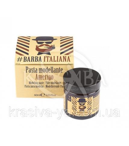Моделирующая паста - 1