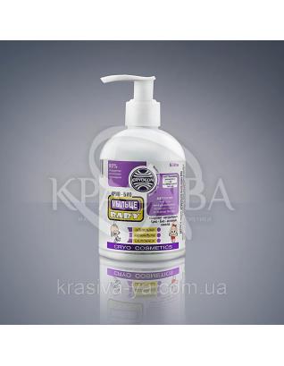 Натуральное детское жидкое мыло на натуральных Крио-Био-Активных маслах(Облепиха,Календула,Шиповник), 250 мл