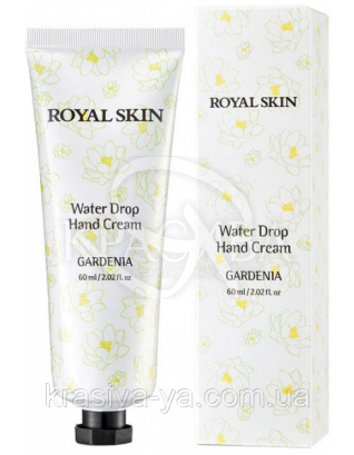 Увлажняющий крем для кожи рук Royal Skin Water Drop Hand Cream Gardenia, 60 мл : Средства для ухода за руками