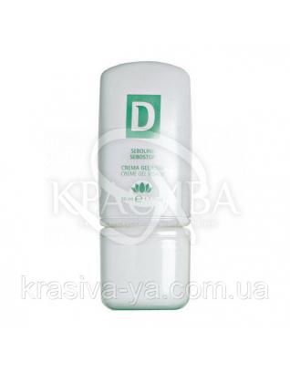 Sebostop Crema Gel - Крем-гель для жирной кожи с высыпаниями Sebostop, 50 мл