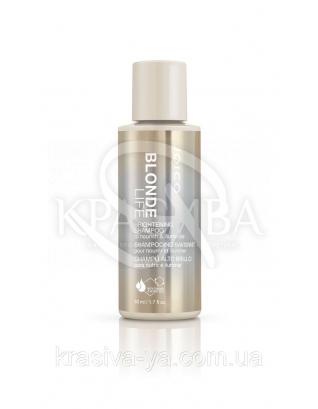 Шампунь для збереження яскравості блонда, 50 мл : Joico