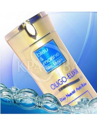 Восстанавливающий эликсир с аргановым маслом и икрой,50мл : Эликсир для лица