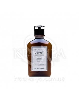 103 зволожуючий Шампунь, 250 мл : Depot