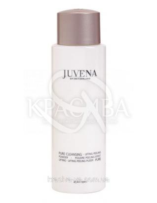 Lifting Peeling Powder Tester - Ліфтинг пілінг-пудра для чутливої шкіри, 90 г : JUVENA