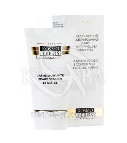 Kosmoteros Крем для жирної та комбінованої шкіри з матуючим ефектом, 200 мл - 1