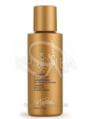Шампунь відновлюючий для пошкодженого волосся, 50 мл : Joico