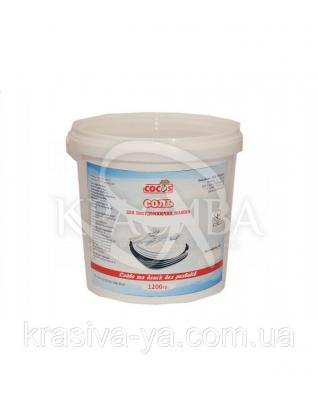 Соль для посудомоечной машины, 1200г : Товары для дома