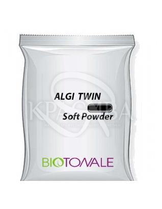 Лосьйон для розведення маски з пом'якшувальним і заспокійливим ефектом - Algi-Twin Soft Powder, 3 * 100 мл : Biotonale