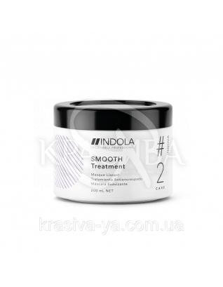 Маска для выравнивания волос Smooth Treatment, 200 мл