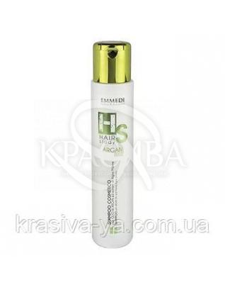 Шампунь с маслом Аргана и бета-кератином, увлажнение, питание, восстановление Shampoo Argan, 250 мл