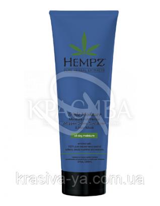 Интенсивный увлажняющий кондиционер-маска для сухих волос, 265мл