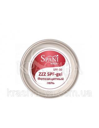 ZZZ SPF 30 фотозащитный гель, 10 мл : Гель для лица