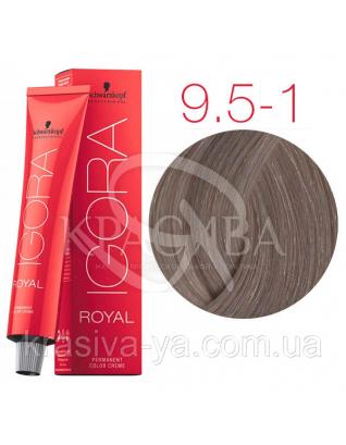 Igora Royal Pastels - Крем-краска для волос 9,5-1 Пастельный блондин сандрэ, 60 мл