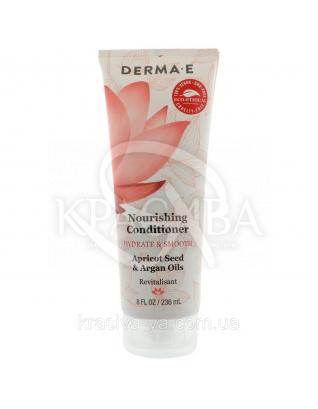 Поживний кондиціонер маслом абрикосової кісточки Hydrate&Smooth Nourishing Conditioner, 236 мл : Derma E