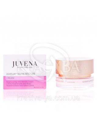 Juvelia Nutri-Restore Cream - Питательный омолаживающий крем для сухой кожи, 50 мл
