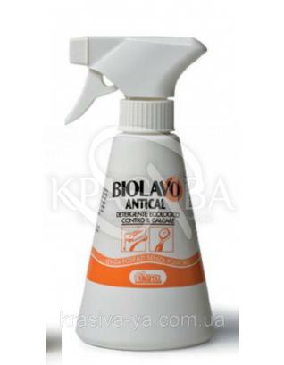 AR Засіб проти утворення вапняного нальоту Biolavo / Biolavo Anticalcare, 300 мл : Argital