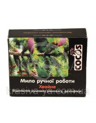 """Натуральное мыло с эфирными маслами """"Хвойное"""", 4шт х 100 г : Мыло"""