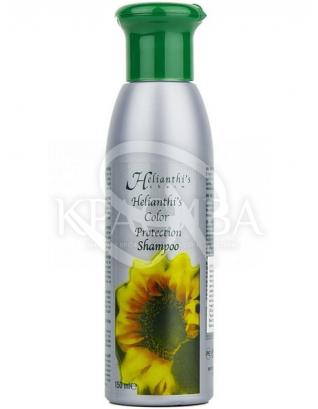 """Шампунь для захисту кольору пофарбованих волосся """"Хеліантіс"""" :"""