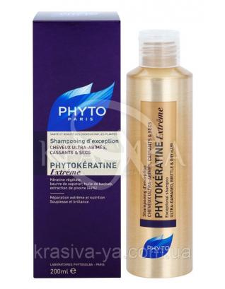 Фитокератин экстеме шампунь для волос, 200 мл