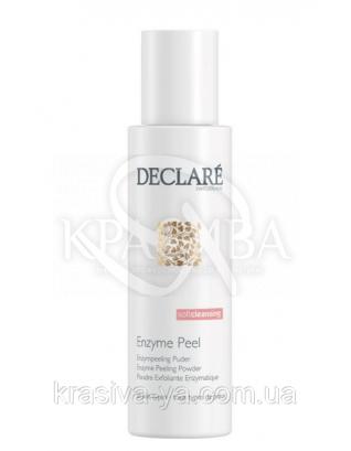 Ензимний пілінг-пудра (тестер) - Tester Enzyme Peeling Powder, 50 г :