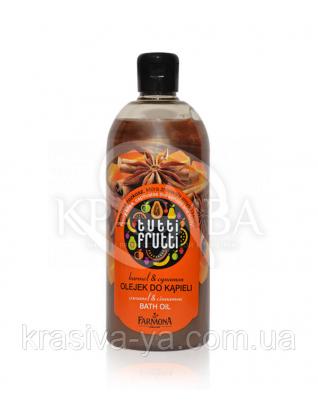 Тутті & Фрутті Карамель & Кориця Олія мерехтливе для ванни і душа, 500 мл : Farmona