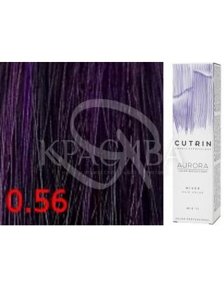 Cutrin Aurora Mixer Violet - Краска-усилитель цвета для волос 0.56 Фиолетовый микстон, 60 мл